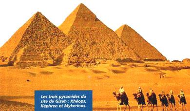 pyramides-2.jpg