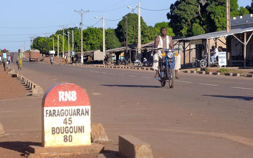La ville de Bougouni